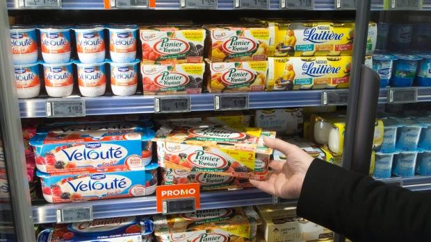 France supermarkets