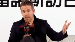 """Canadian actor Ryan Reynolds answers questions during a news conference for his new film """"Deadpool"""" Friday, Jan. 22, 2016, in Taipei, Taiwan. The film """"Deadpool,"""" based on a Marvel Comics character, will open in Taiwan early February. (AP Photo / Wally Santana)"""