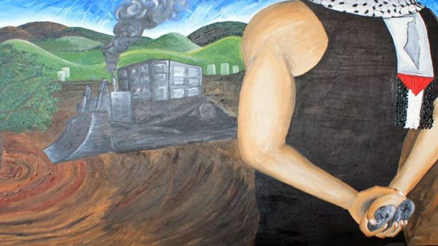"""An image of """"Palestinian Roots"""" by Ahmad Al Abid, as shown on the York Federation of Students website."""