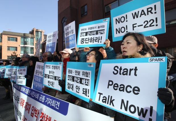 South Korea protest over stealth jets
