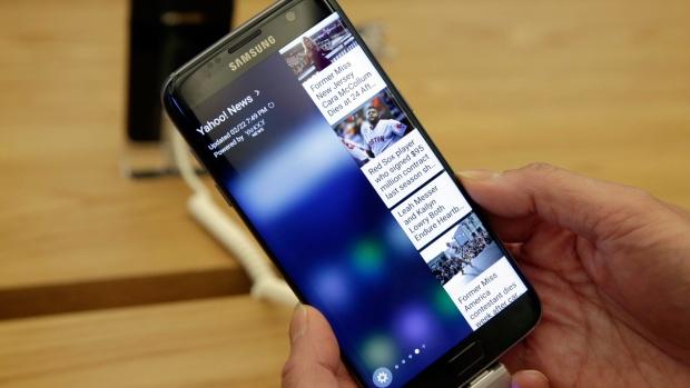 Samsung Galaxy S7 Edge mobile phone