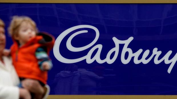 Cadbury Caramilk bar