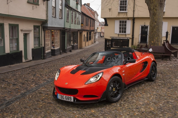 Lotus Elise Cup 250 edition