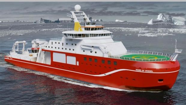 NERC icebreaker Boaty McBoatface
