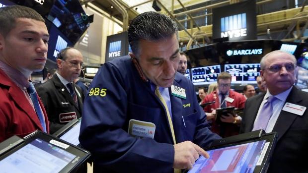 Trader at NYSE
