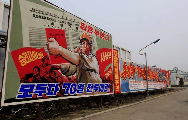 North Korea propaganda