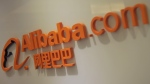 Chinese e-commerce giant Alibaba will kick off a global e-sports tournament this month, with big prize money up for grabs, as the Internet powerhouse makes a play for the fast-growing industry. (AFP PHOTO / AARON TAM)