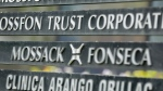 A marquee of the Arango Orillac Building lists the Mossack Fonseca law firm, in Panama City, Monday, April 4, 2016. (AP / Arnulfo Franco)