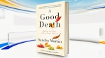 Canada AM: 'A Good Death': Right-to-die novel