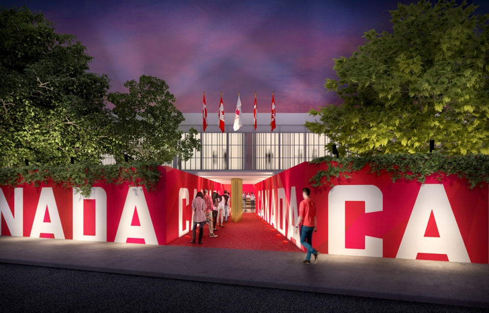 The entrance to Canada Olympic House is seen in this provided photo. (CNW Group / Canadian Olympic Committee)
