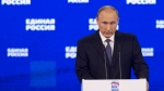 Russian President Vladimir Putin addresses the audience at the United Russia party congress which is being held three months ahead of parliamentary elections, in Moscow, Russia, Monday, June 27, 2016. (AP / Ivan Sekretarev, Pool)