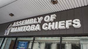The Assembly of Manitoba Chiefs office is seen in Winnipeg, Manitoba, Friday August 14, 2015. (Francis Vachon/The Canadian Press)