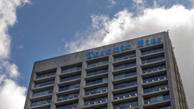 The Toronto Star building is shown in Toronto, Wednesday, June 8, 2016. (Eduardo Lima/The Canadian Press)