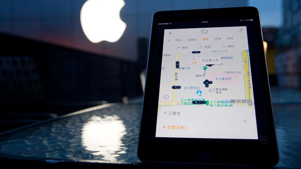 Didi Chuxing app