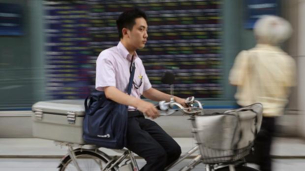 Japan's Economy stalls in Second quarter