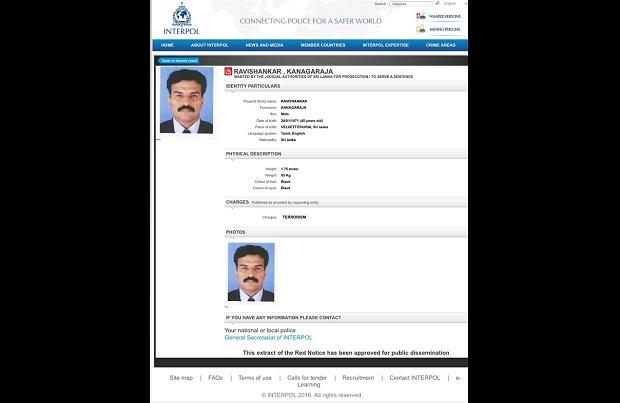 A screen grab from Interpol's website showing Ravishankar Kanagarajah listed on their website. (Interpol)