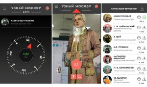 Screenshot of the Discover Moscow Photo augmented reality app, whose characters are figures from Russian history.