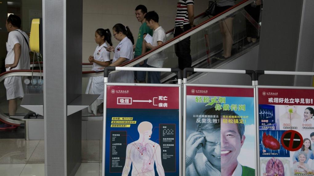 Organ donation causing concerns in China