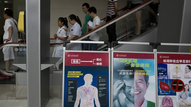 Organ donation causing concerns in China