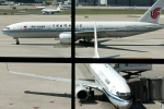 In this Sept. 5, 2013 file photo, an Air China's Boeing 777 jet, top, taxis to a gate after landing at Beijing International Airport in Beijing, China. (AP Photo/Alexander F. Yuan, File)