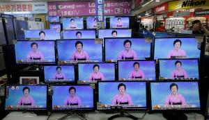 North Korean newscaster
