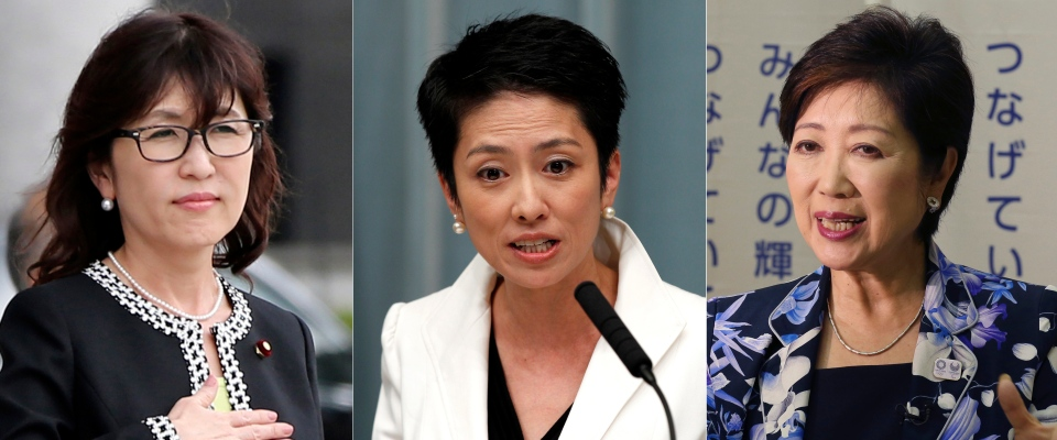 This combination of photos taken in Sept. 12, 2016, left, Sept. 2, 2011, centre, and Aug. 29, 2016, shows Japanese female politicians, from left, Defence Minister Tomomi Inada, newly elected opposition Democratic Party leader Renho Murata and Tokyo Gov. Yuriko Koike. (AP Photo/Koji Sasahara, Shizuo Kambayashi, File)
