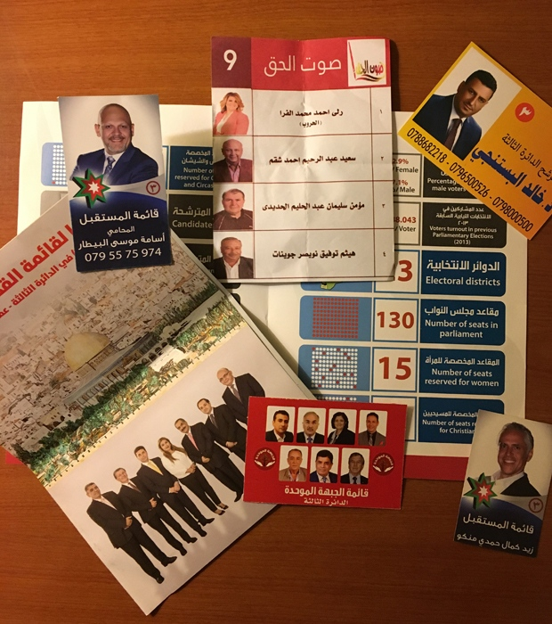 Just some of the many election pamphlets