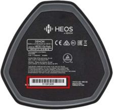 battery recall