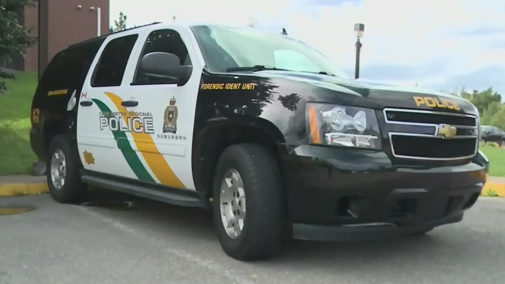 CTV Atlantic: Three officers suspended