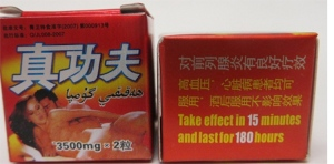 U.S. Food and Drug Administration has warned consumers not to buy or use Zhen Gong Fu because of its potentially harmful effects. (www.fda.gov)