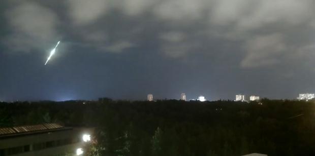 Meteor Lights Up Sky Over East Coast