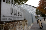 The Unesco (United Nations Educational, Scientific and Cultural Organization) headquarters is pictured in Paris on Friday, Oct. 14, 2016. (AP Photo/Christophe Ena)
