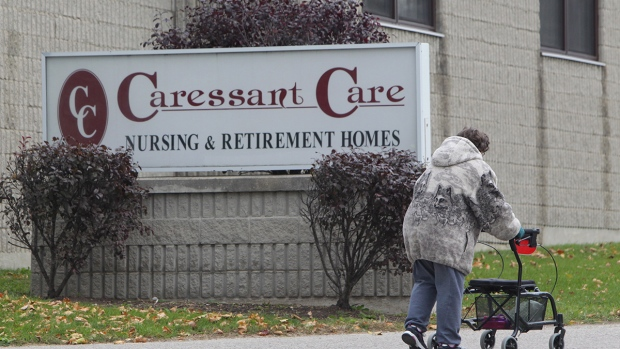 Caressant Care facility