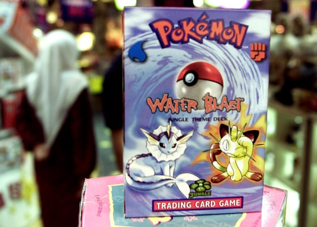 Pokémon Card Sold For £44000