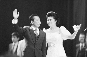 In this Sept. 26, 1982 file photo, Philippine President Ferdinand Marcos and First Lady Imelda Marcos appear at a rally in the Los Angeles Sports Arena. (AP Photo, File)
