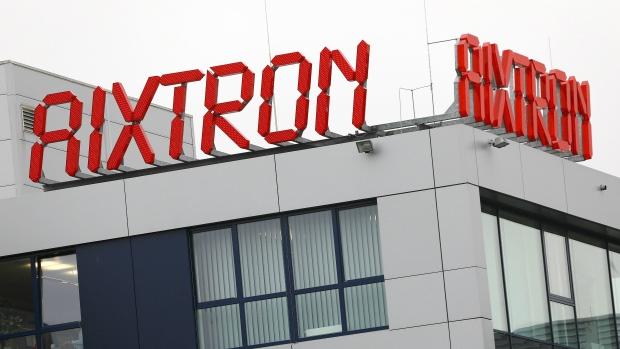 German technology manufacturer Aixtron