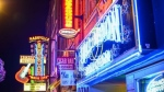 Nashville, Tennessee  © SeanPavonePhoto / Istock.com