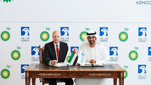 Abu Dhabi becomes top BP shareholder