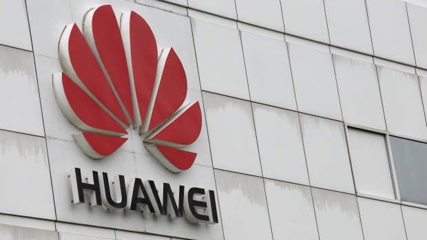 logo of Chinese tech giant Huawei