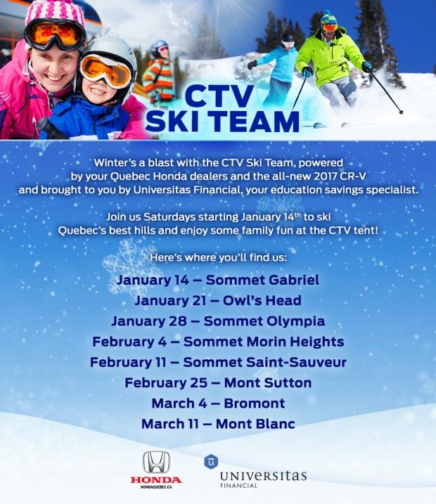 Ski team 2017