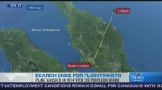 CTV News Channel: Search for MH370 ends