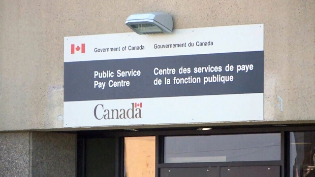 Public Service Pay Centre is seen in this undated file photo.