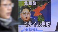 TV news in Tokyo