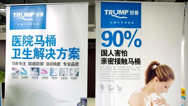 Trump China name