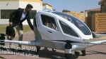 We could see a passenger drone as early as this s