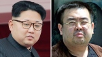 This combination of file photos shows North Korean leader Kim Jong Un, left, on May 10, 2016, in Pyongyang, North Korea, and Kim Jong Nam, right, exiled half brother of Kim Jong Un, in Narita, Japan, on May 4, 2001. (Wong Maye-E, Shizuo Kambayashi / AP)