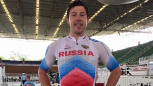 Shane Perkins in a Russia cycling team uniform. (Source: Facebook)