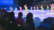 Special Disney On Ice performance