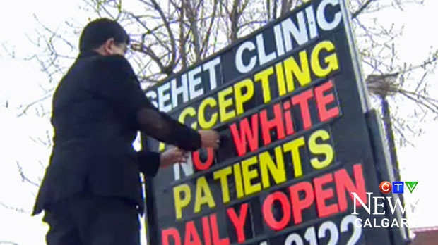 Sehet Medical Centre - No White Patients