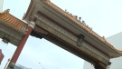 Harbin Gate